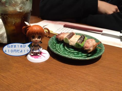 ぽちのアキバ漂流1日目-259.jpg