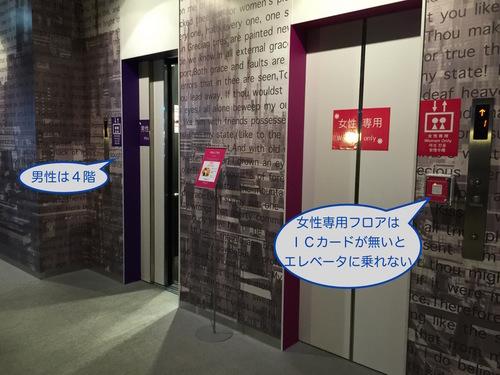 ぽちのアキバ漂流1日目-266.jpg