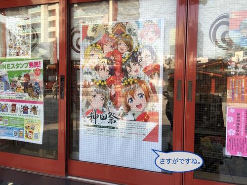 ぽちのアキバ漂流2日目-2006.jpg