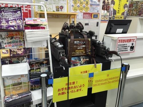 ぽちのアキバ漂流2日目-2084.jpg
