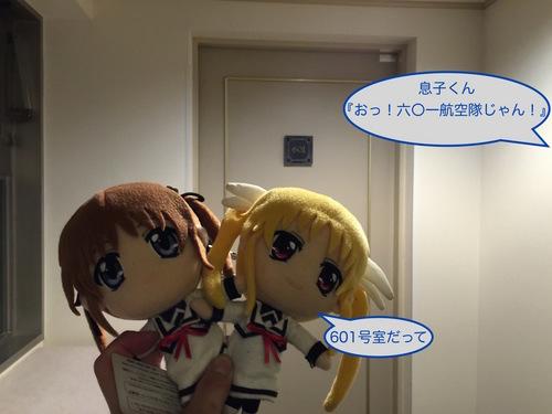 ぽちのアキバ漂流2日目-2104.jpg