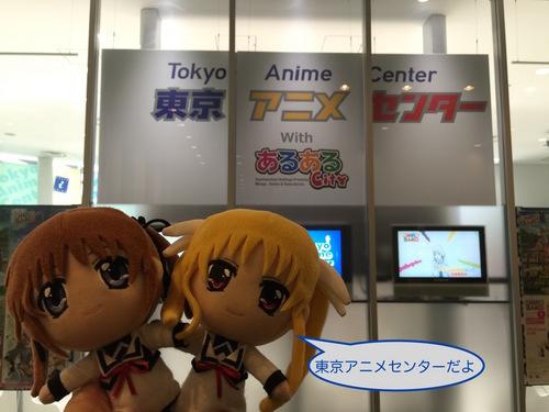 ぽちのアキバ漂流3日目-207.jpg