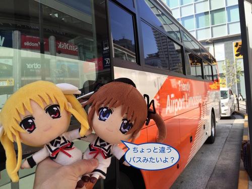 ぽちのアキバ漂流3日目-302.jpg