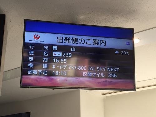 ぽちのアキバ漂流3日目-317.jpg