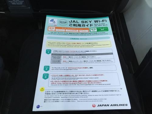 ぽちのアキバ漂流3日目-341.jpg