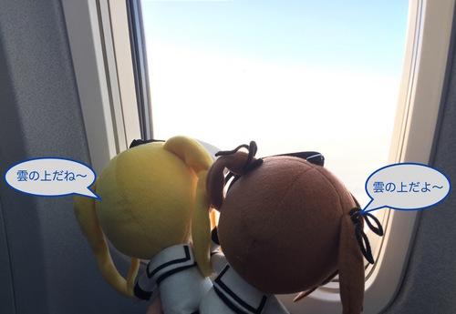 ぽちのアキバ漂流3日目-350.jpg
