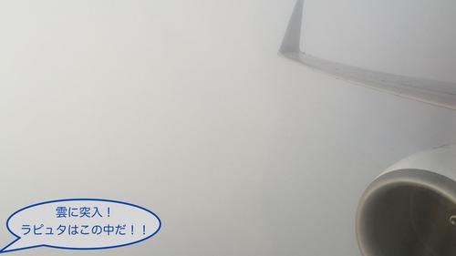 ぽちのアキバ漂流3日目-364.jpg