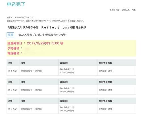 ぽちのプチバケDay1 - 2.jpg