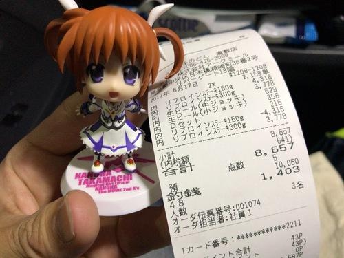 ぽちのプチバケDay2ステーキ - 13.jpg