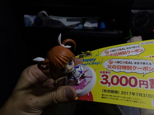 ぽちのプチバケDay2ステーキ - 14.jpg