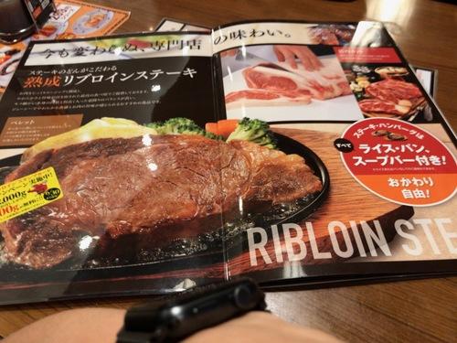 ぽちのプチバケDay2ステーキ - 3.jpg