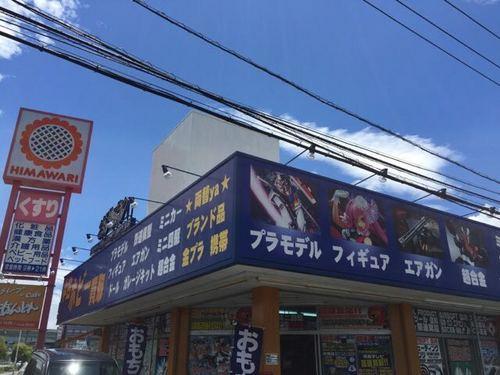 ぽちの休日150720 - 1.jpg