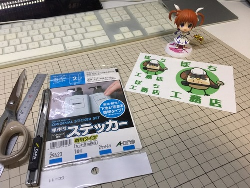 ぽち工務店 - 2.jpg