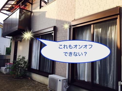 ぽち工務店みき邸打合せ編 - 16.jpg