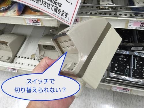 ぽち工務店みき邸打合せ編 - 18.jpg