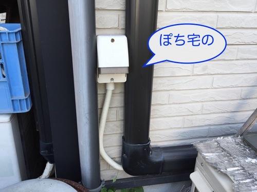 ぽち工務店みき邸打合せ編 - 4.jpg