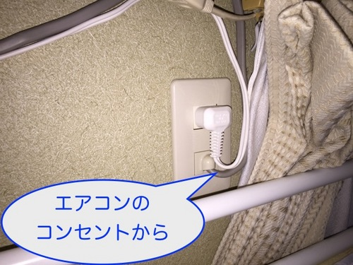 ぽち工務店みき邸打合せ編 - 5.jpg