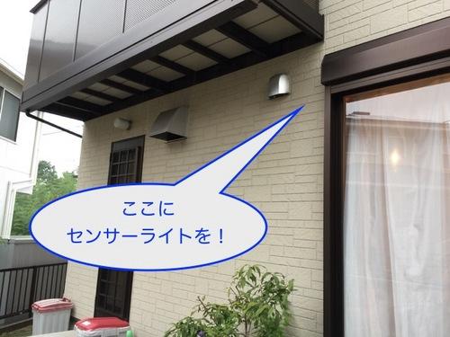 ぽち工務店みき邸打合せ編 - 8.jpg