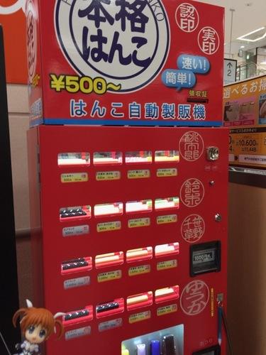 ぽち工房ハンコ - 1.jpg