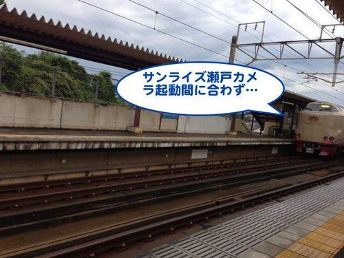 アキバ2014Day1-01.jpg