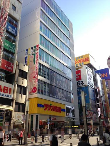 アキバ2014Day2-002.jpg