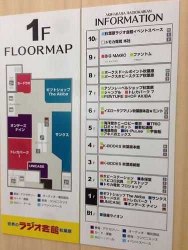 アキバ2014Day2-013.jpg