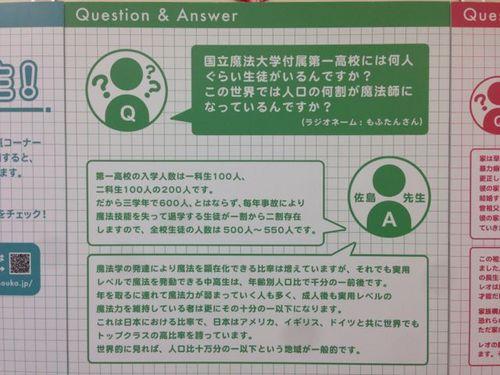 アキバ2014Day2-032.jpg