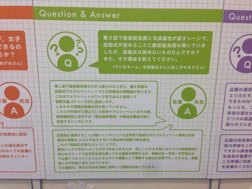 アキバ2014Day2-036.jpg