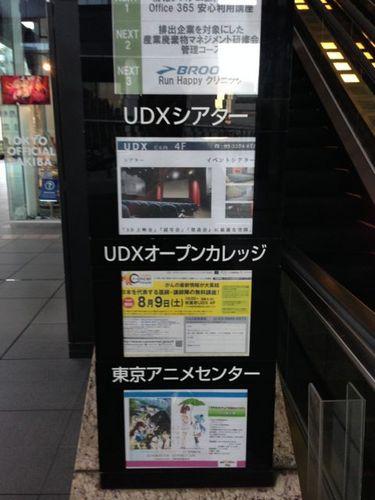 アキバ2014Day2-046.jpg
