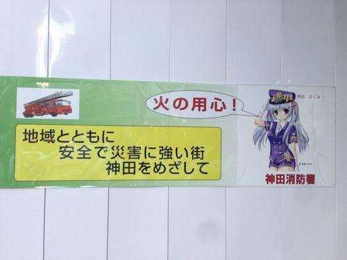 アキバ2014Day2-064.jpg