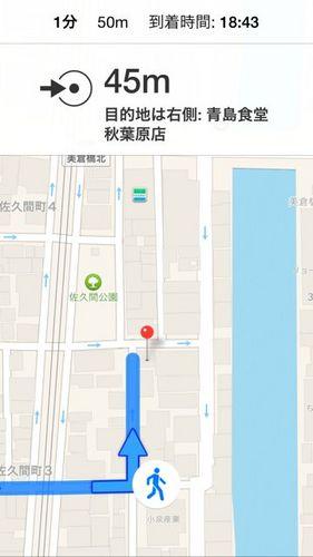 アキバ2014Day2-065.jpg