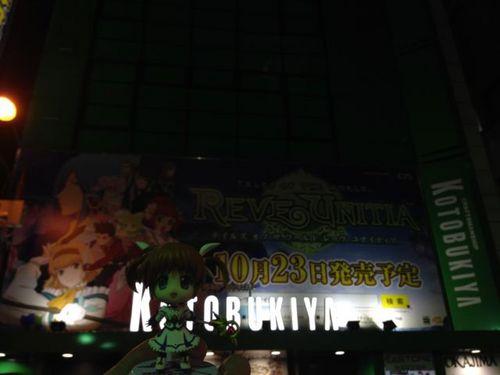アキバ2014Day2-071.jpg