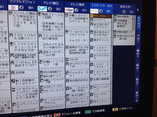 アキバ2014Day2-106.jpg