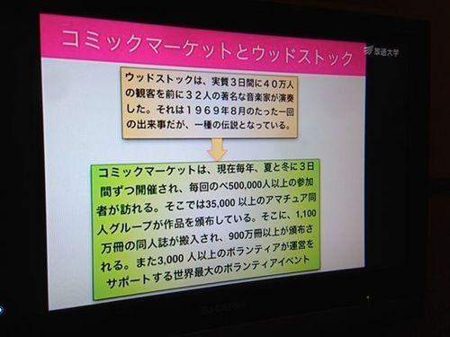 アキバ2014Day2-107.jpg