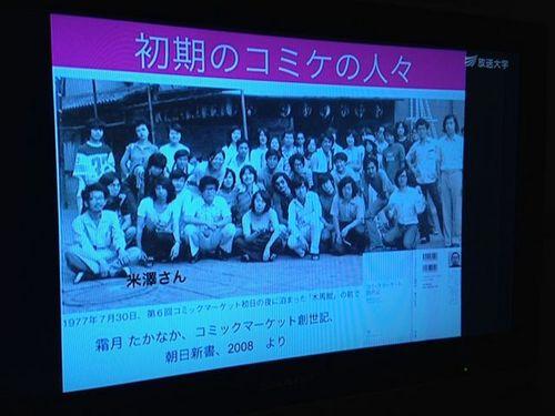 アキバ2014Day2-109.jpg