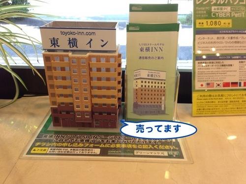 アキバ2014Day2-2-02.jpg