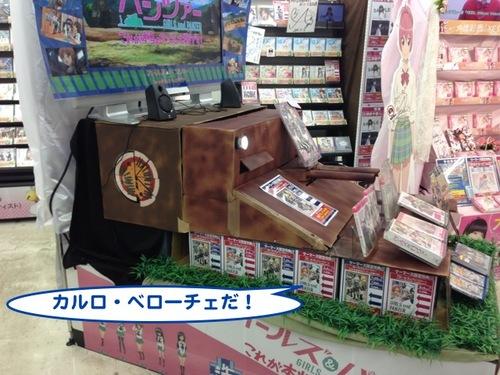 アキバ2014Day2-2-56.jpg