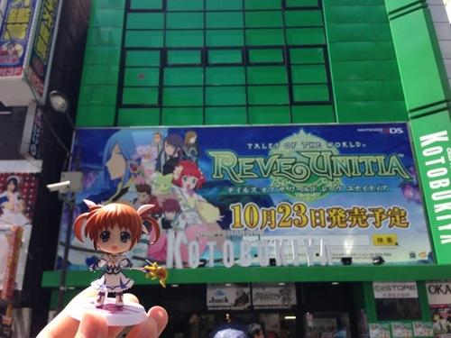 アキバ2014Day2-2-64.jpg