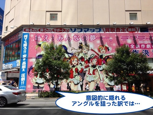 アキバ2014Day2-2-71.jpg