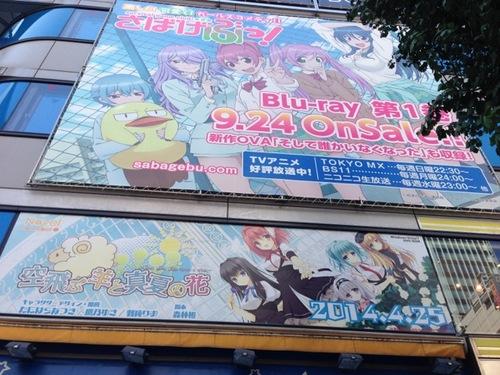アキバ2014Day2-2-82.jpg