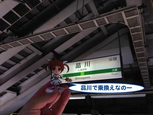 アキバ2014Day2-301.jpg