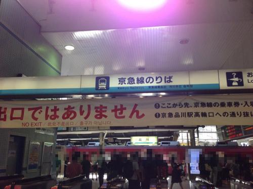 アキバ2014Day2-302.jpg