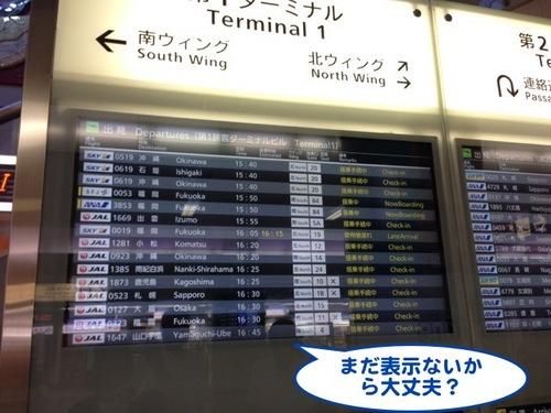 アキバ2014Day2-306.jpg