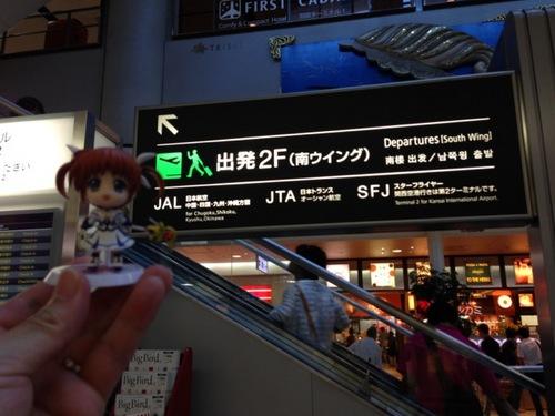 アキバ2014Day2-307.jpg