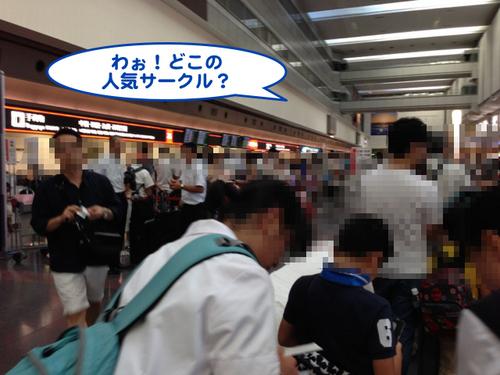 アキバ2014Day2-308.jpg