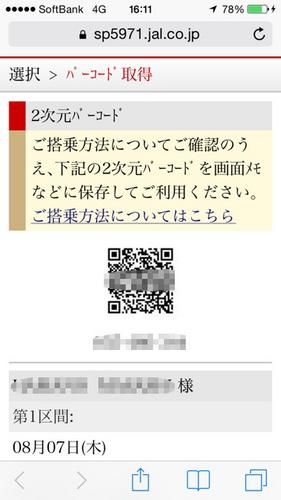 アキバ2014Day2-309.jpg
