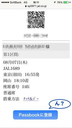 アキバ2014Day2-310.jpg