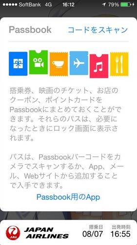 アキバ2014Day2-312.jpg