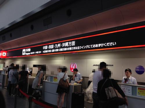 アキバ2014Day2-313.jpg