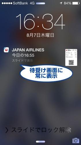 アキバ2014Day2-316.jpg